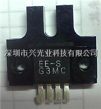 欧姆龙U型光电开关EE-SG3 原装正品omronU型光电传感器 EE-SG3