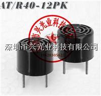尼赛拉 进口超声波传感器 超声波换能器 T/R32-16A 铝壳 官方正品