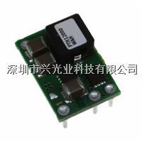 美国TI原装 电源模块 PTH12000WAH 现货特价!