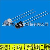 SFH214 /sfh214 fa 红外接收二极管