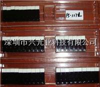 PS-117L  PS-117D Kodenshi反射传感器 感应6.5mm 纸张检测