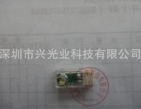 KB1500-AA12 分开式发射开关 光电子 距离100MM 检测纸张 角度10