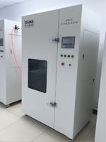 深圳德迈盛高配置电池自由跌落试验机 DMS-DL