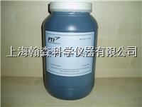 测试过滤器和加热、制冷空调系统的零部件的专用测试粉尘 ASHRAE 测试粉尘