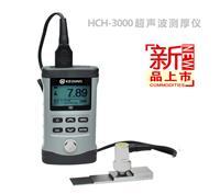 HCH-3000E-E超声波测厚仪