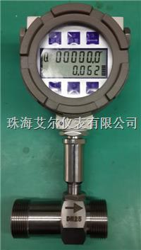 电池供电涡轮流量计 AMTF