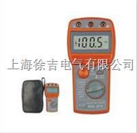 DMG2671P,2671P1數字絕緣電阻表 DMG2671P,2671P1數字絕緣電阻表