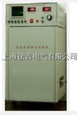 ZJ-20S電機匝間耐壓試驗儀 ZJ-20S電機匝間耐壓試驗儀