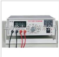 ZS-51B數字電阻電橋 ZS-51B數字電阻電橋
