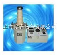 YDJ油浸式試驗變壓器 YDJ油浸式試驗變壓器