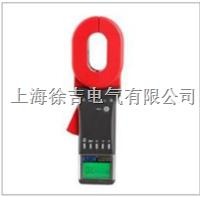 ETCR2100+鉗形接地電阻儀 ETCR2100+鉗形接地電阻儀