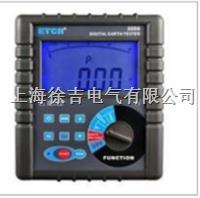 ETCR3000數字式接地電阻儀 ETCR3000數字式接地電阻儀