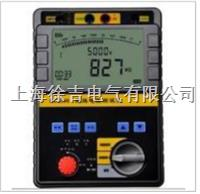 BC2306數字絕緣電阻測試儀 BC2306數字絕緣電阻測試儀