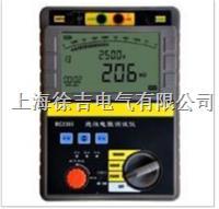 BC2303數字絕緣電阻測試儀 BC2303數字絕緣電阻測試儀