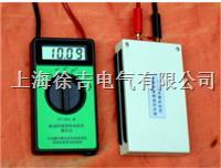 YFT-2006耐油防腐涂料電阻率測定儀  YFT-2006耐油防腐涂料電阻率測定儀