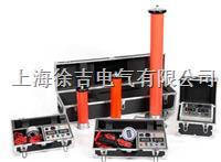 干式直流高壓發生器資料 干式直流高壓發生器資料