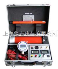 便攜式干式直流高壓發生器 便攜式干式直流高壓發生器