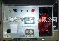 JD-200A可調回路電阻測試儀  JD-200A可調回路電阻測試儀