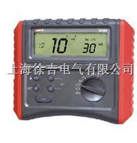 SUTE585漏電保護開關測試儀 SUTE585漏電保護開關測試儀