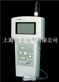 HY-106工作測振儀 HY-106工作測振儀