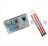 XZ-2型高壓相序表/相序計/相序指示儀 XZ-2型高壓相序表/相序計/相序指示儀