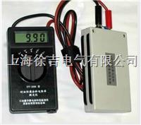 YFT-2006型耐油防腐涂料電阻率測定儀  YFT-2006型耐油防腐涂料電阻率測定儀