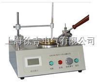 SCKS401型開口閃點測試儀(手動型) SCKS401型開口閃點測試儀(手動型)