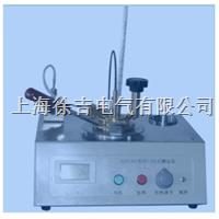 SCBS301型閉口閃點測試儀(手動型) SCBS301型閉口閃點測試儀(手動型)