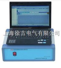 ST-RX2000電力變壓器繞組變形測試儀 ST-RX2000電力變壓器繞組變形測試儀