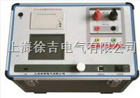 SUTEA互感器伏安特性測試儀(測試功能:CT伏安特性、5%和10%誤差曲線、變比、極性、退磁、二次回路、二次交流耐壓)  SUTEA互感器伏安特性測試儀(測試功能:CT伏安特性、5%和10%誤差曲線、變比、極性、退磁、二