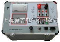 SUTEB全自動互感器伏安特性測試儀(輸出電壓:0-1000V 輸出電流:0-600A) SUTEB全自動互感器伏安特性測試儀(輸出電壓:0-1000V 輸出電流:0-600A)