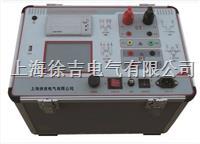 SUTEC全自動互感器伏安特性測試儀上海徐吉電氣 SUTEC全自動互感器伏安特性測試儀