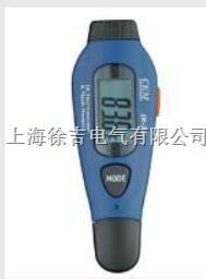 IR-2G 帶U盤功能二合一紅外線測溫儀 IR-2G 帶U盤功能二合一紅外線測溫儀