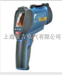 DT-9860 /9861/9862專業紅外線攝溫儀  DT-9860 /9861/9862專業紅外線攝溫儀