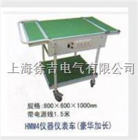 HM-C204 HMM4儀表儀車(豪華加長) HM-C204 HMM4儀表儀車(豪華加長)