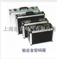 HM-C106鋁合金密碼箱  HM-C106鋁合金密碼箱