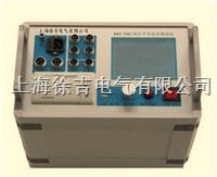 RKC-308C開關特性分析儀