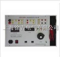 JDS-2000繼電保護試驗箱  JDS-2000繼電保護試驗箱