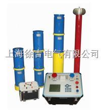 sute700-100/80變頻串聯諧振試驗裝置 sute700-100/80