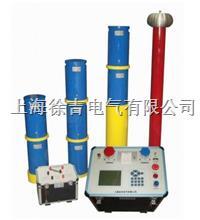 YHCX2858變頻串聯諧振耐壓試驗裝置上海徐吉電氣有限公司 YHCX2858變頻串聯諧振耐壓試驗裝置