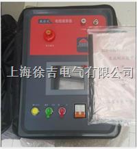 SCQ-40kv/60kv系列直流耐壓及恒流燒穿源 SCQ-40kv/60kv系列直流耐壓及恒流燒穿源
