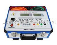 ZZ-1A數字式直流電阻測試儀 ZZ-1A數字式直流電阻測試儀