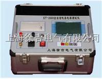 ST-2000全自動電容電橋測試儀 ST-2000全自動電容電橋測試儀