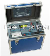 JYR(50A)/JYR(40A)/JYR(20A)直流電阻測試儀 JYR(50A)/JYR(40A)/JYR(20A)
