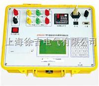 JYW6300變壓器低電壓短路阻抗測試儀 JYW6300