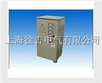 TNS—P三相平衡式自動穩壓器   TNS—P