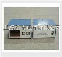 TNDGC系列小型單相穩壓器  TNDGC系列