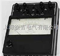 平均值電壓表,精密儀表.標準儀表 ST