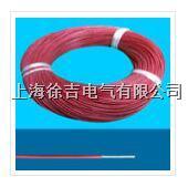 UL3069 硅橡膠編織電線  UL3069 硅橡膠編織電線