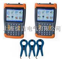 雙向臺區識別儀-手持式彩屏 雙向臺區識別儀-手持式彩屏